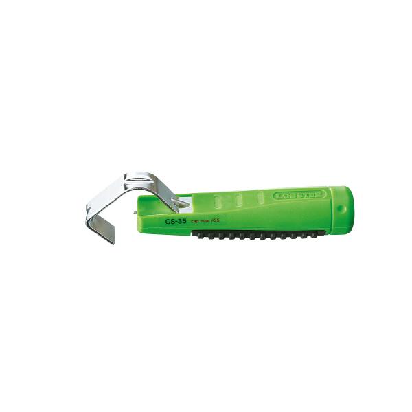 ロブテックス エビ ケーブルストリッパー 28~35mm CS35 1丁 372ー0837 (直送品)