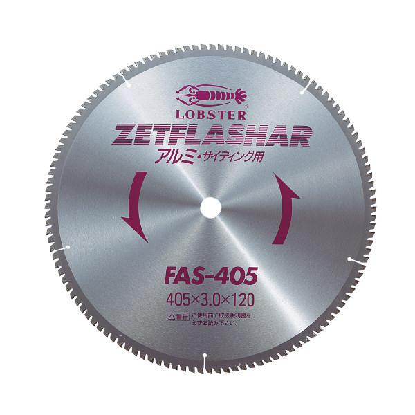 ロブテックス エビ ゼットフラッシャー (アルミ用) 405mm FAS405 1枚 372ー1400 (直送品)
