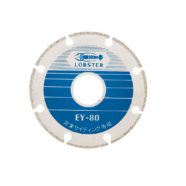 ロブテックス エビ 電着ダイヤモンドホイール 窒素サイディング専用 80mm EY80 1枚 372ー1272 (直送品)