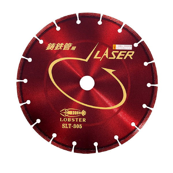 ロブテックス エビ ダイヤモンドホイール レーザー(乾式)鋳鉄管用 300mm SLT305 1枚 372ー6088 (直送品)