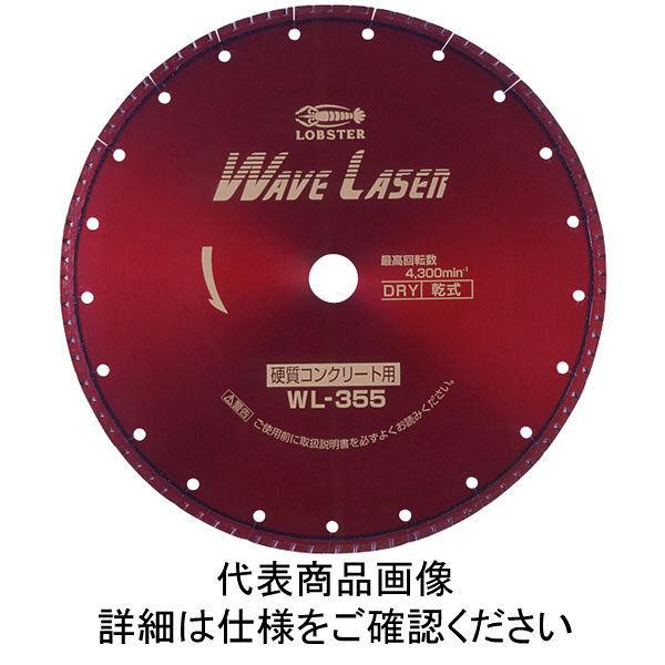ロブテックス エビ ダイヤモンドホイール ウェブレーザー(乾式) 360mm穴径30.5mm WL355305 1枚 124ー5422 (直送品)