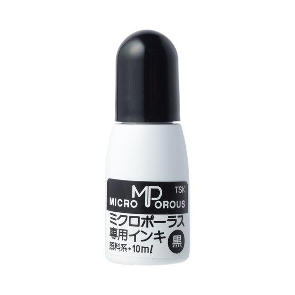 浸透印専用補充インキ 10ml 黒 TSK-55324
