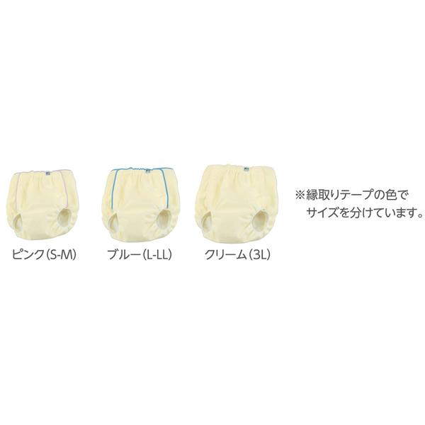 透湿性パイルカバーバイアス クリーム 3L 3033 日本エンゼル (直送品)