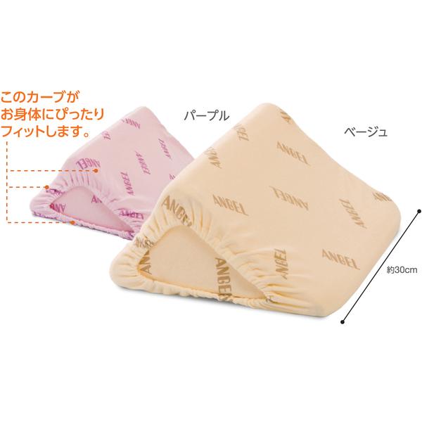 洗えるフィット三角柱クッションII パープル30cm 1312-30 日本エンゼル (直送品)