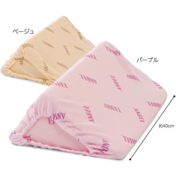 洗えるフィット三角柱クッションII パープル40cm 1312-40 日本エンゼル (直送品)
