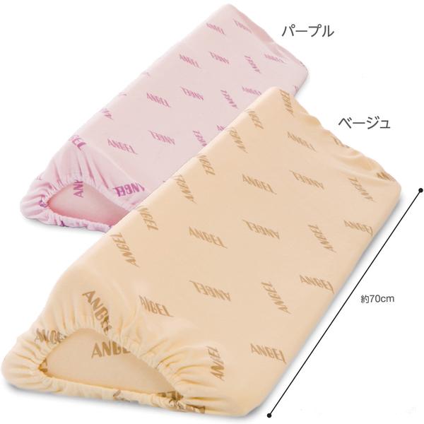 洗えるフィット三角柱クッションII パープル70cm 1312-70 日本エンゼル (直送品)
