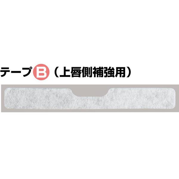 ニチバン トレキテープ カット型 TR-B 1セット(150枚:50枚入×3箱) (取寄品)