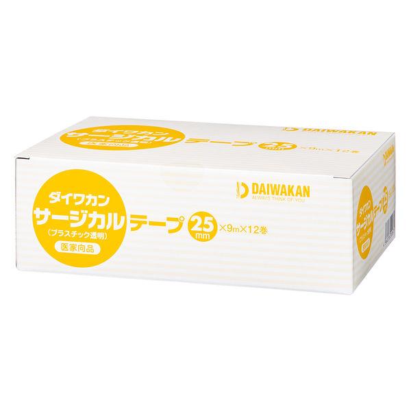 大和漢 ダイワカンサージカルテーププラスチック透明 25mm×9m 4022590 1箱(12巻入)