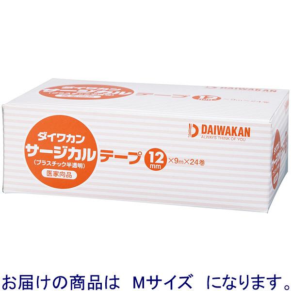 大和漢 ダイワカンサージカルテーププラスチック半透明 12mm×9m 4031290 1箱(24巻入)