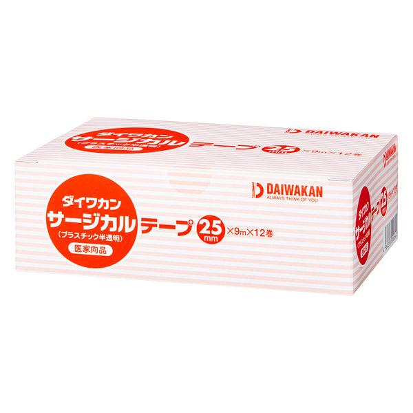 大和漢 ダイワカンサージカルテーププラスチック半透明 25mm×9m 4032590 1箱(12巻入)