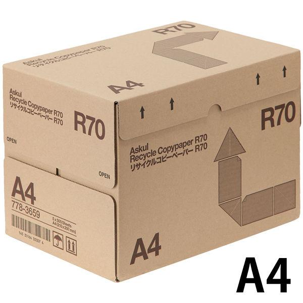 R70 A4 1箱