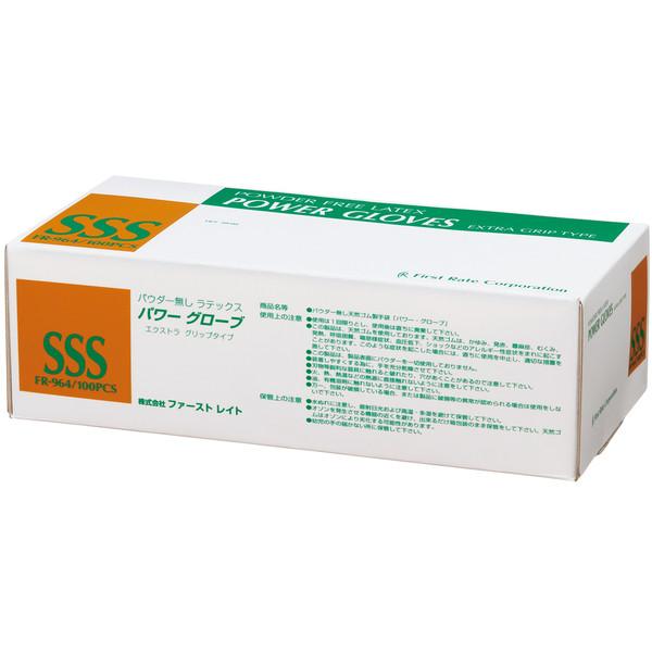 ファーストレイト パワーグローブ SSS 粉なし(パウダーフリー) ラテックス FR-964 1箱(100枚入) (使い捨て手袋)