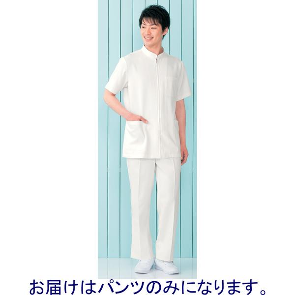 オンワード 白衣 PR-5001 メンズパンツホワイト S 1枚 (取寄品)
