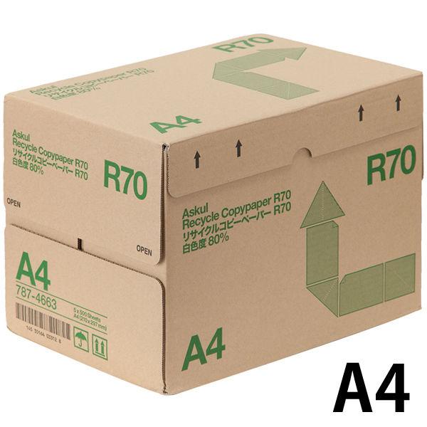 R70 白色度80% A4 1箱