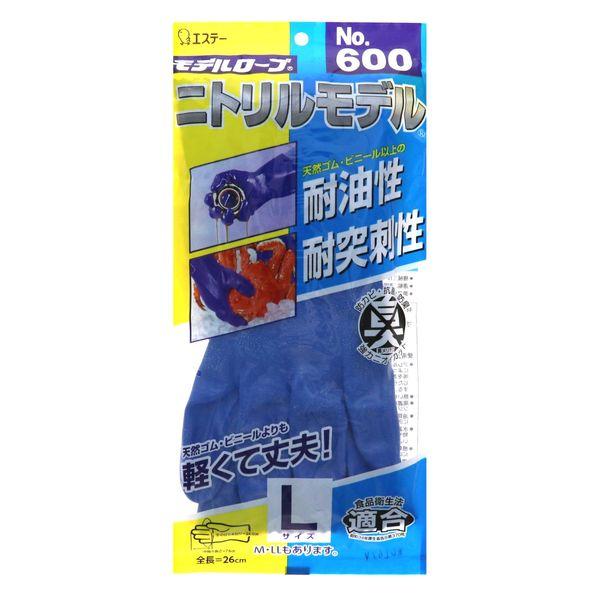 モデルローブ No.600 L ブルー