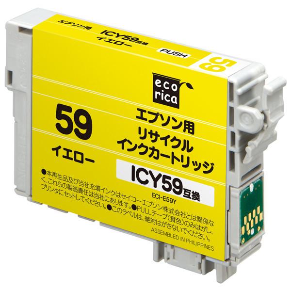 ECI-E59Y