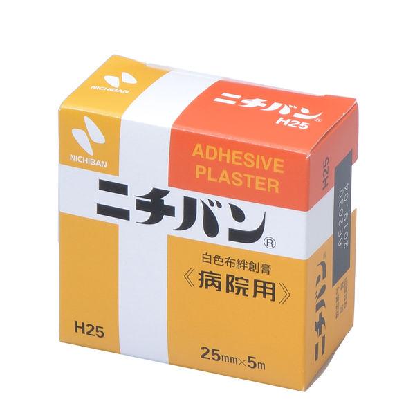 ニチバン ニチバン<病院用> 25mm×5m H25 1セット(10巻入) (取寄品)