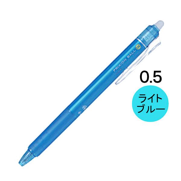 フリクションボールノック 0.5 薄青