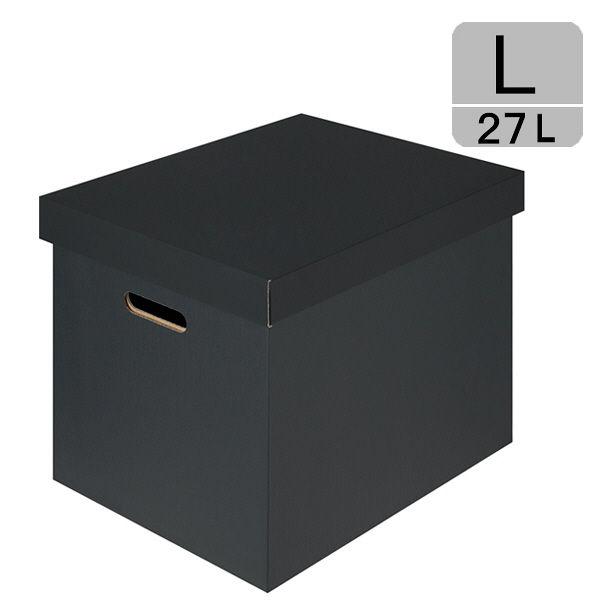 収納ボックス L ダークグレー