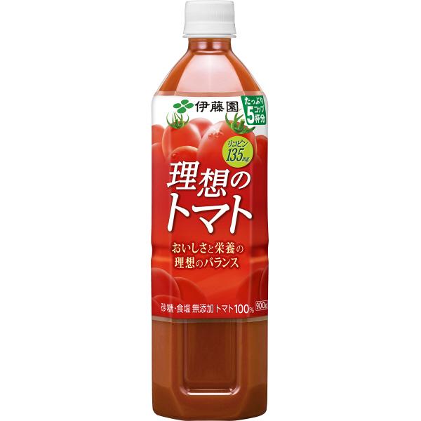 理想のトマト 900g 1箱(12本入)