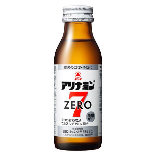 アリナミン ゼロ7 100ml 50本
