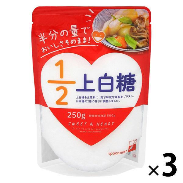 三井製糖 1/2上白糖250g 3個