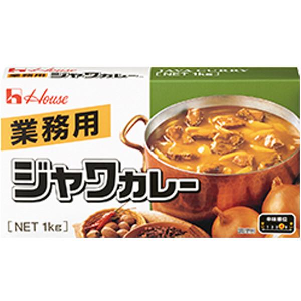 ハウス食品 業務用ジャワカレー 1kg