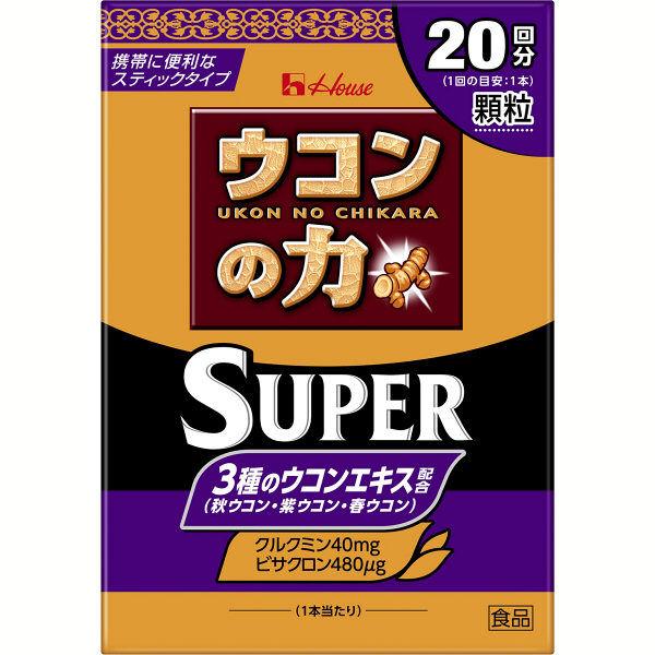 ウコンの力 顆粒スーパー 1箱(20本)