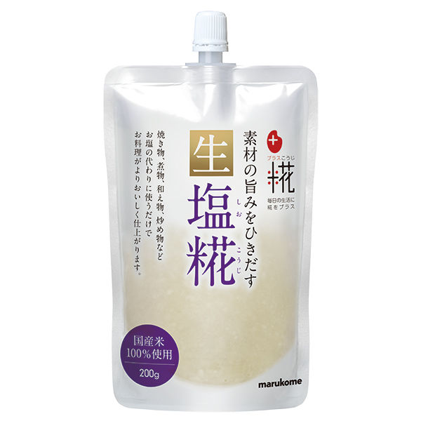 マルコメ 生塩糀200g 2袋