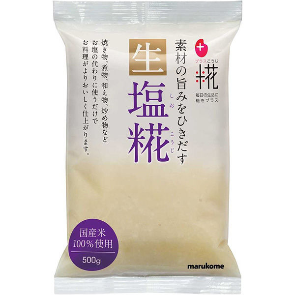 マルコメ 生塩糀500g