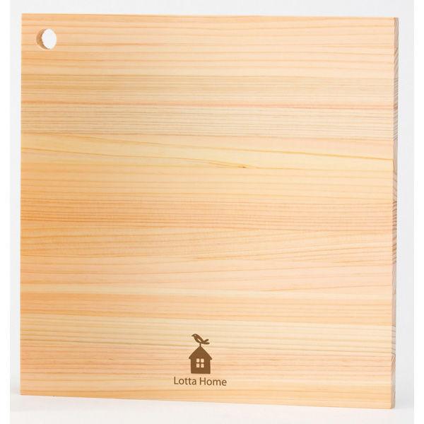 ロッタホーム小さなまな板 20×20cm