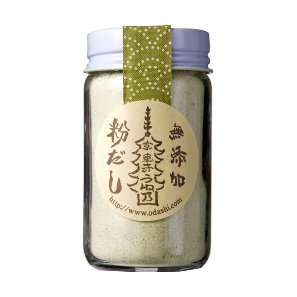 うね乃 粉だし(昆布) 50g 1瓶