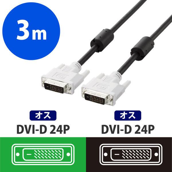 エレコム DVI-Dデュアル 3m