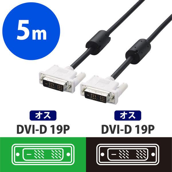 DVI-D24ピンケーブル 5m