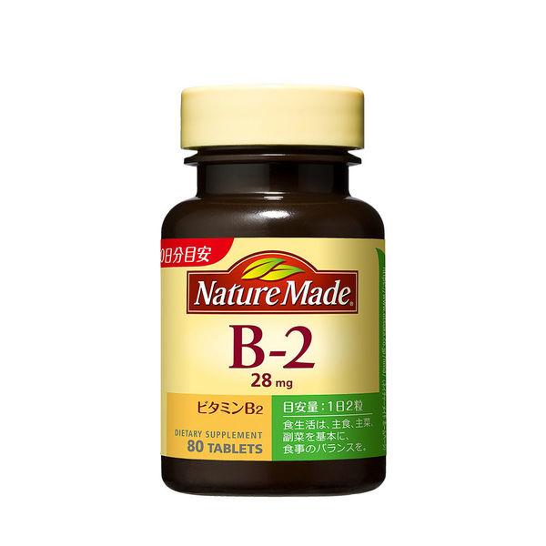 ネイチャーメイド B-2 80粒