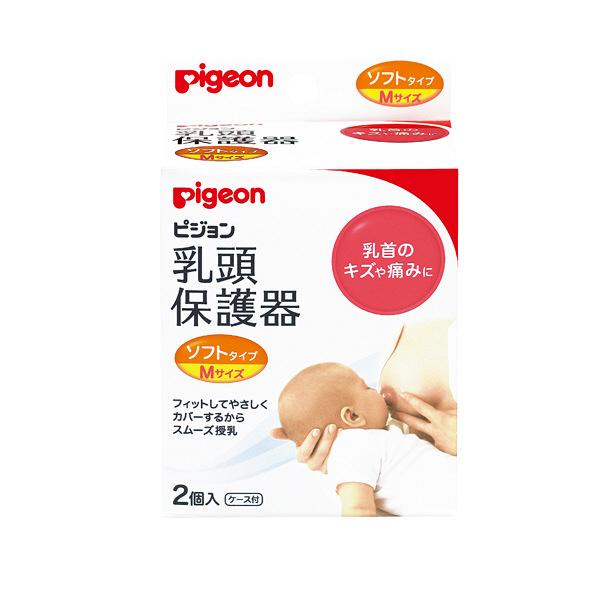 乳頭保護器 授乳用 ソフトタイプMサイズ