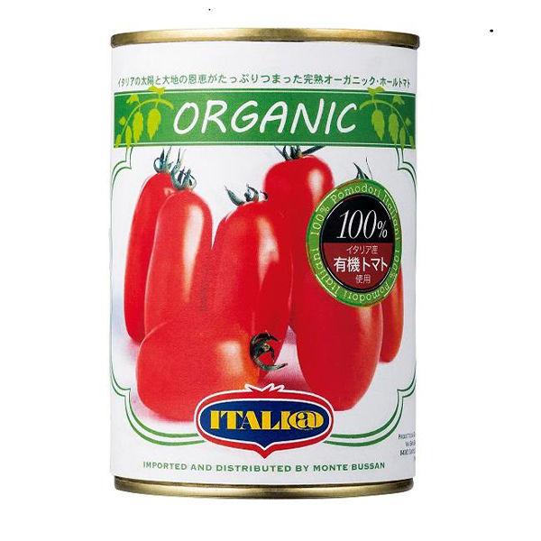 モンテベッロホールトマト400g有機1缶