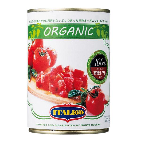 モンテベッロダイストマト400g有機1缶