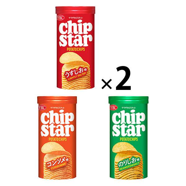 チップスターS バラエティ 3種4個入