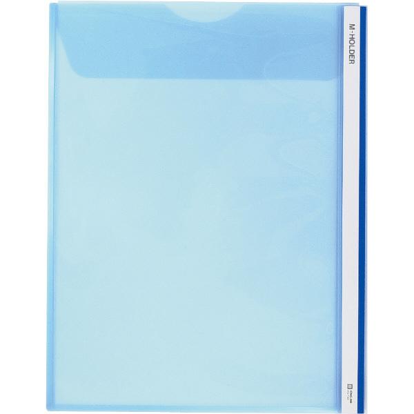 MホルダーA4タテ(マチ付) 青 1箱(25枚:5枚入×5袋)