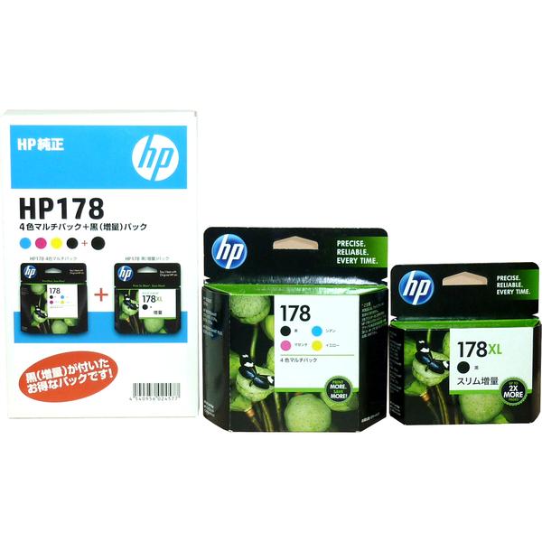 HP-IN178SET-A