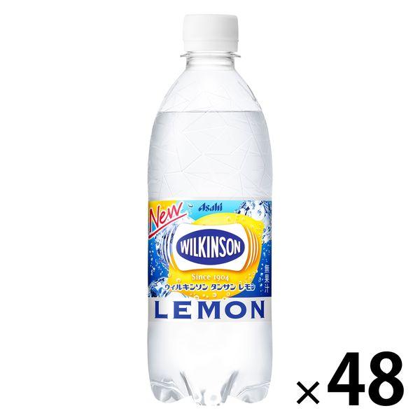 ウィルキンソンタンサン レモン 48本