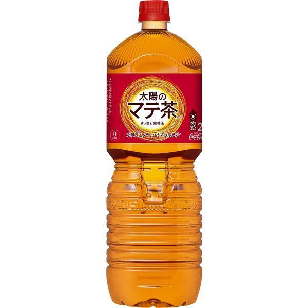 コカ・コーラ 太陽のマテ茶 12本