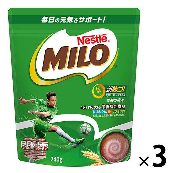 ネスレ ミロ オリジナル 3袋