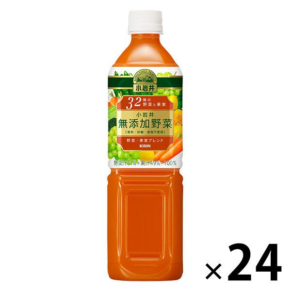 無添加32種の野菜と果実930g 24本