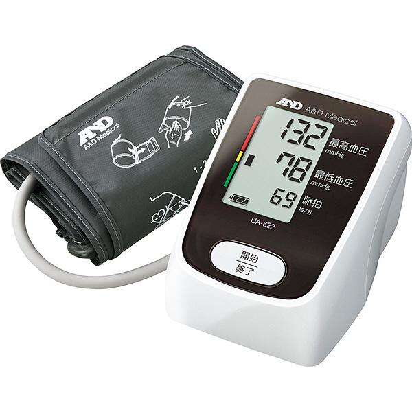 スマート・ミニ血圧計UA-622上腕式