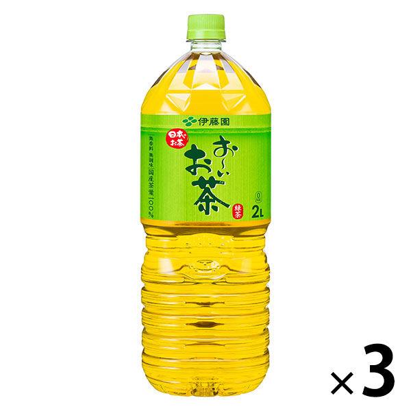 伊藤園おーいお茶 緑茶 2.0L 3本