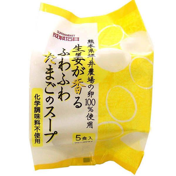 成城石井 生姜が香るたまごのスープ