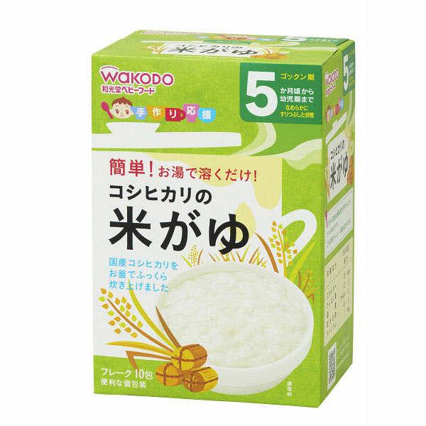 コシヒカリの米がゆ5g×10包