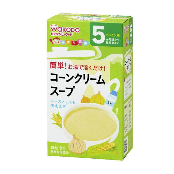 コーンクリームスープ3.6g×8包